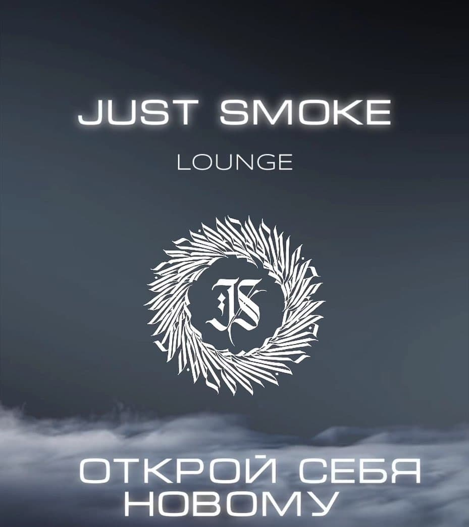 "Бар ""JS Lounge-Bar"" (фото 1)"