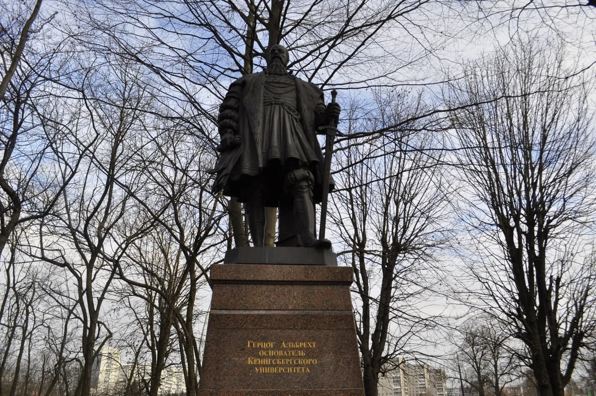 Monument to Albert, Duke of Prussia (photo 3)