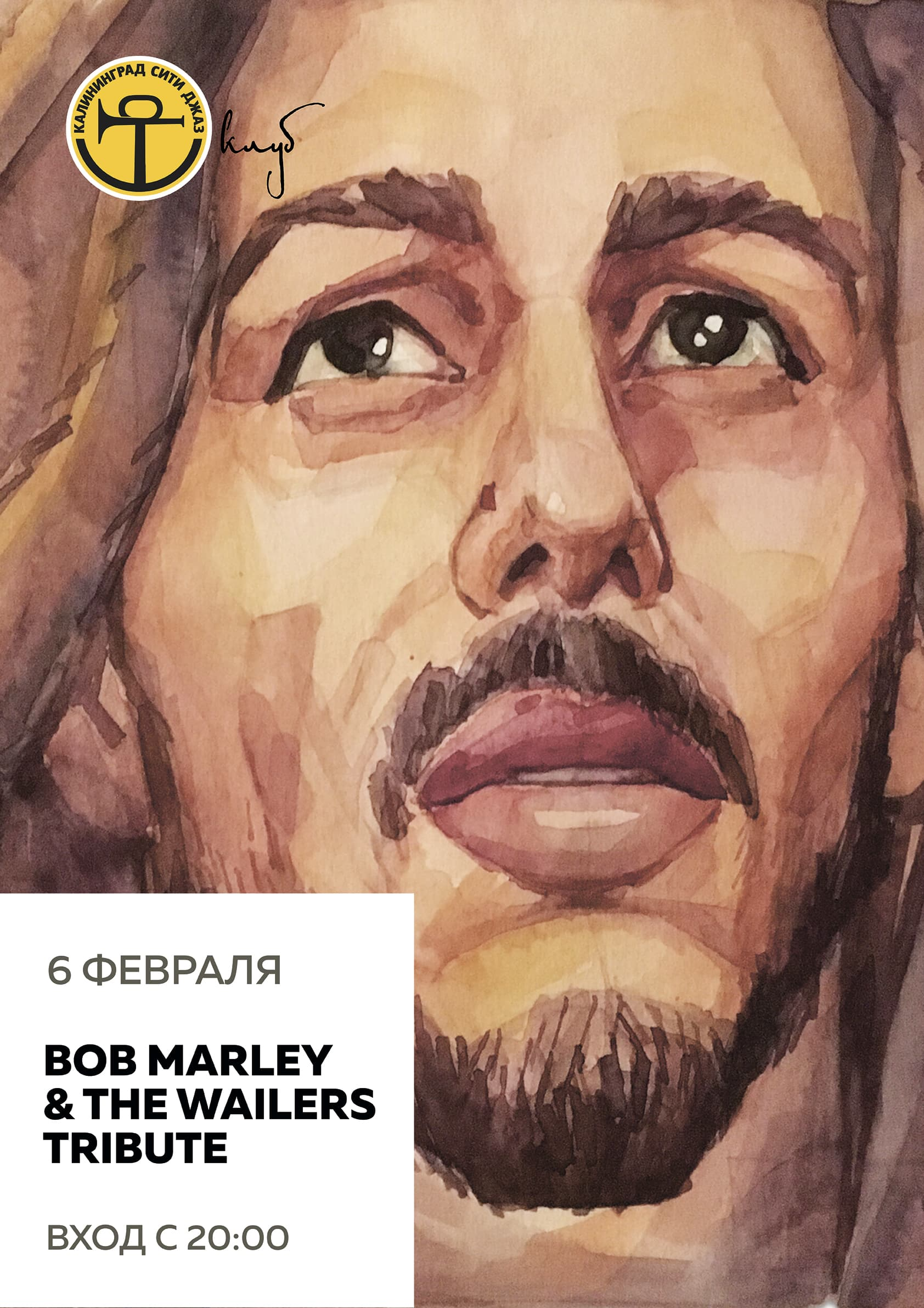 Bob Marley & The Wailers Tribute