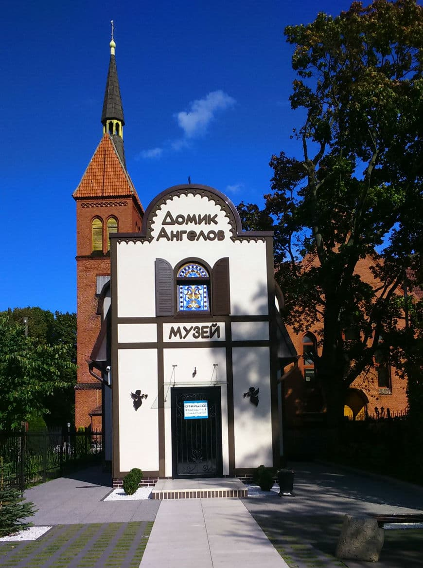 """House of Angels"" Museum"