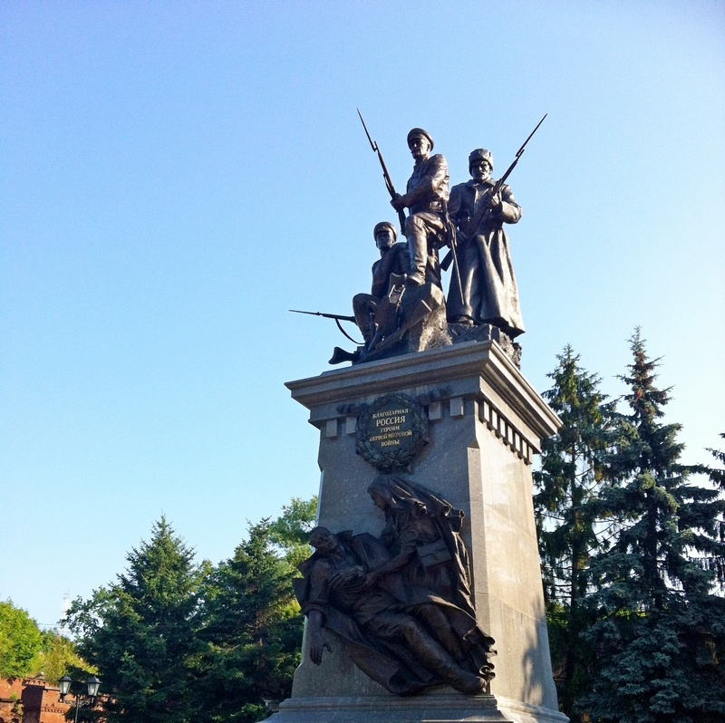 Monument to the Heroes of the First World War (photo 1)