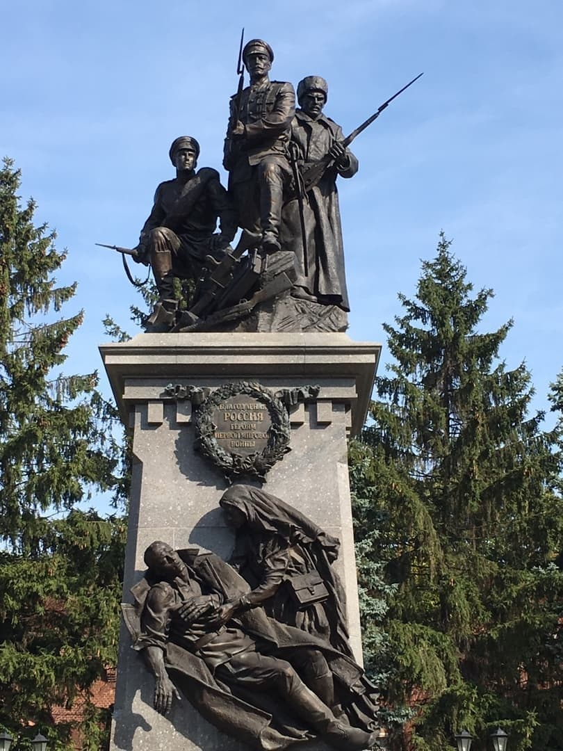 Monument to the Heroes of the First World War (photo 3)