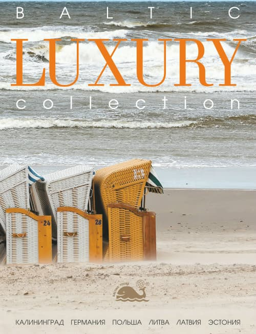 BalticLuxuryCollection_cover_2.jpg